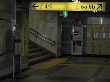 豊洲カイロ最寄り4番出口