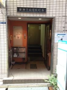 豊洲カイロのビル入口