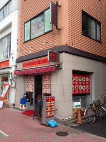 豊洲カイロそばの中華料理屋